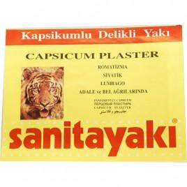 Pansament cu Capsicum - Plasture Antireumatic cu Ardei Iute 1buc Sanitayaki