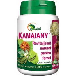 Kamaiany 50tb Star International