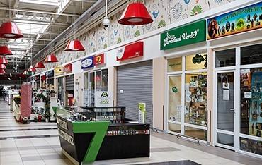 Galeria Hypermarket Auchan