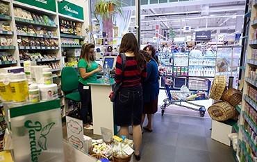 Galeria Hypermarket Carrefour